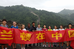 Global Experiential Learning: A better understanding of China and its culture